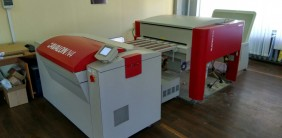 CTP Agfa Avalon 4 (Screen 4300S)  rok 2009